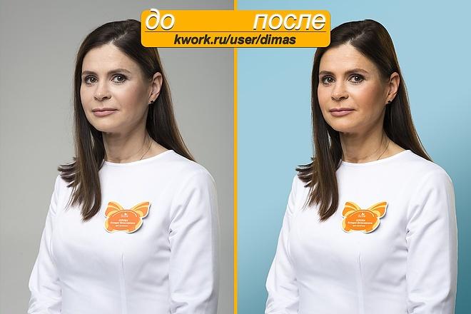 Профессиональная обработка Фотографий 78 - kwork.ru