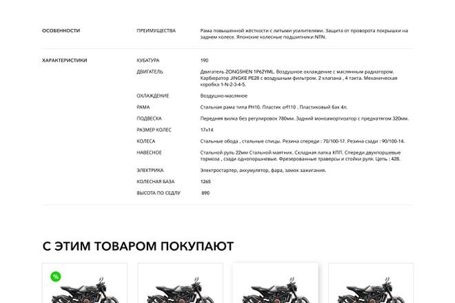 Уникальный дизайн сайта 11 - kwork.ru
