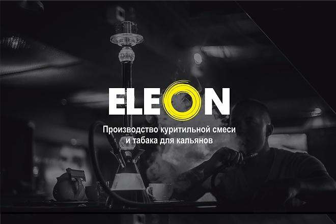 Креативный логотип со смыслом 37 - kwork.ru