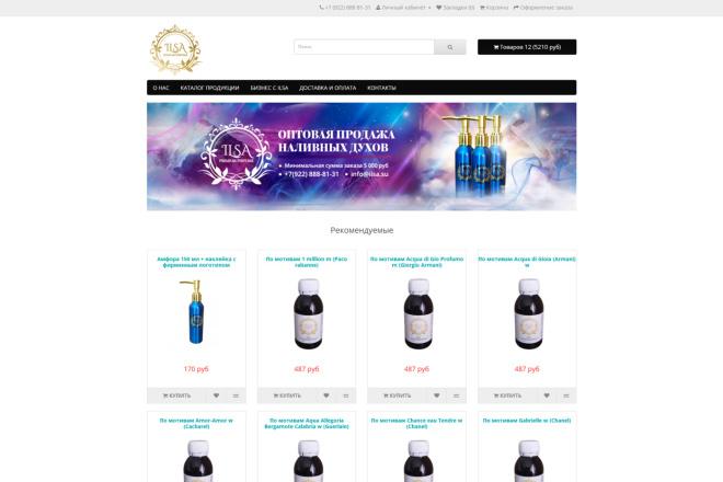 Сделаю интернет-магазин на CMS OpenCart, OcStore под ключ 72 - kwork.ru