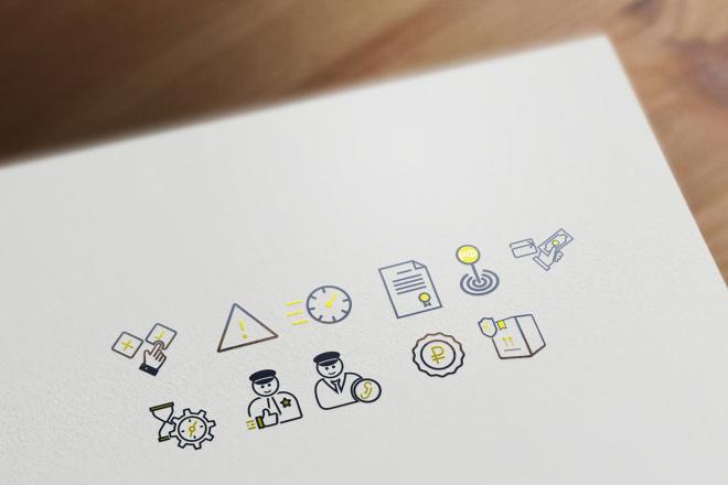 Создам 6 иконок 35 - kwork.ru