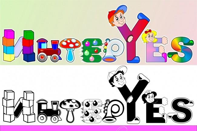 Дизайн графических материалов 51 - kwork.ru