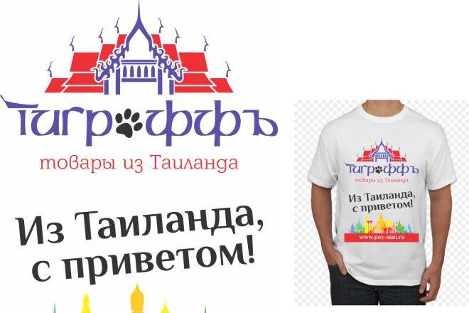 Трафареты для резки и печати в векторе 17 - kwork.ru