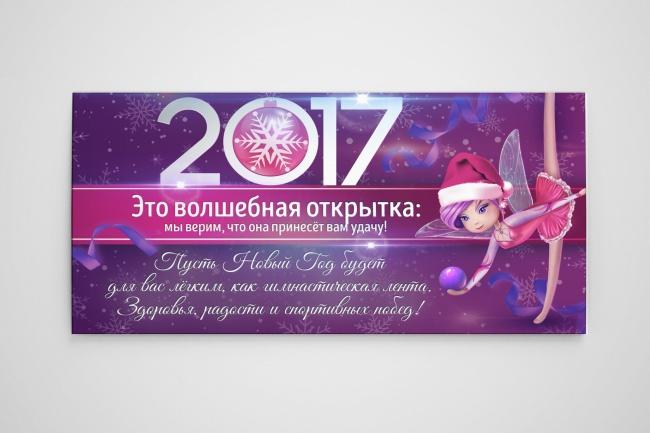 Качественный дизайн листовки 26 - kwork.ru