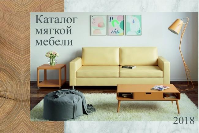 Создам листовку по Вашему заданию 3 - kwork.ru