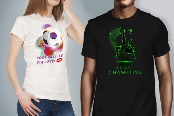Создам дизайн принта на футболку 1 - kwork.ru