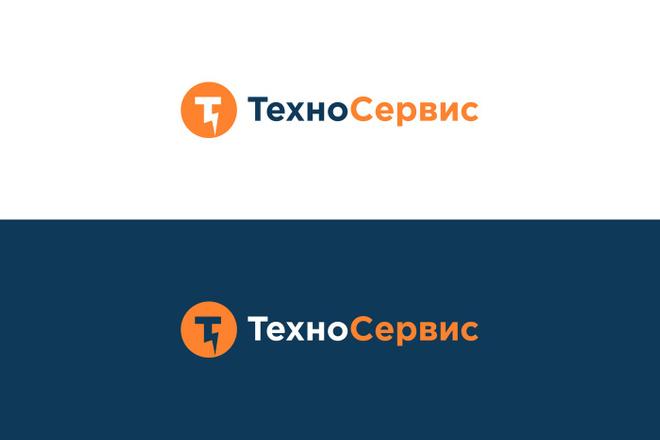 Ваш новый логотип. Неограниченные правки. Исходники в подарок 27 - kwork.ru