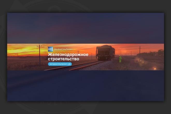Оформлю канал YouTube 68 - kwork.ru
