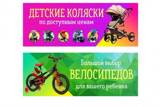 До 3х баннеров 40 - kwork.ru