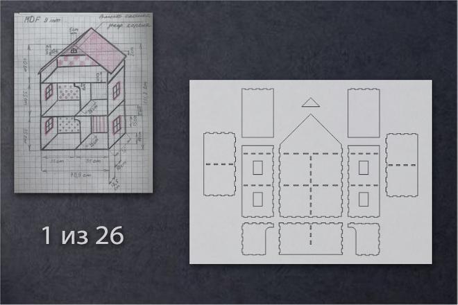 Переведу в вектор ваши чертежи, схемы, несложные изображения 26 - kwork.ru