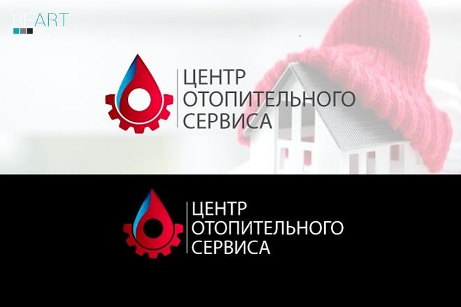 Создам качественный логотип, favicon в подарок 79 - kwork.ru