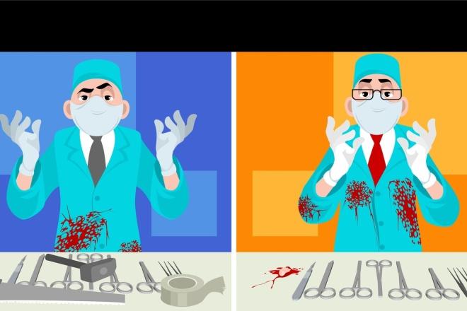 Иллюстрации, рисунки, комиксы 18 - kwork.ru