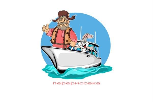 Переведу в вектор ваши чертежи, схемы, несложные изображения 65 - kwork.ru