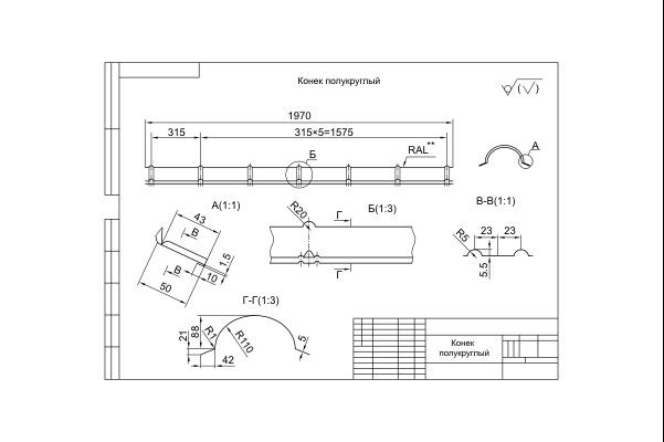 Переведу в вектор ваши чертежи, схемы, несложные изображения 44 - kwork.ru
