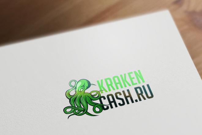 Разработаю 3 варианта модерн логотипа 9 - kwork.ru