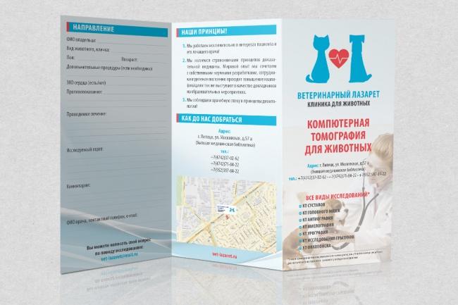 Разработаю дизайн флаера 21 - kwork.ru