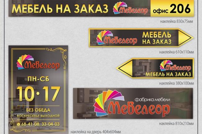 Разработаю дизайн флаера 26 - kwork.ru