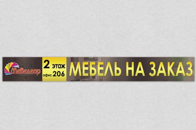 Разработаю дизайн флаера 24 - kwork.ru