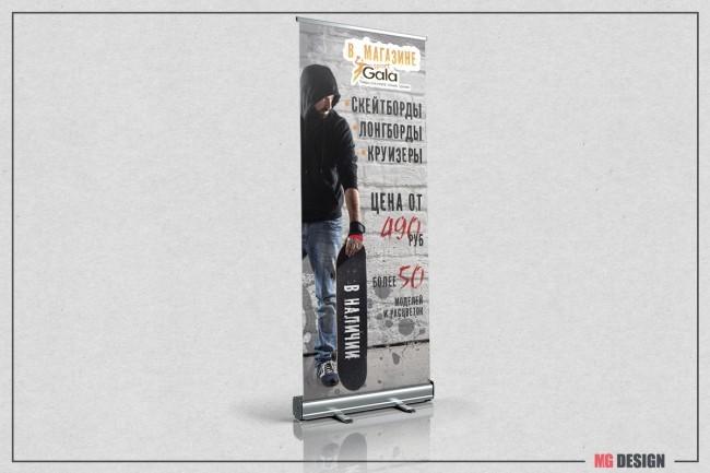 Разработаю дизайн флаера 7 - kwork.ru