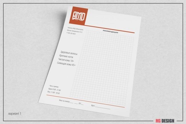 Разработаю дизайн флаера 6 - kwork.ru