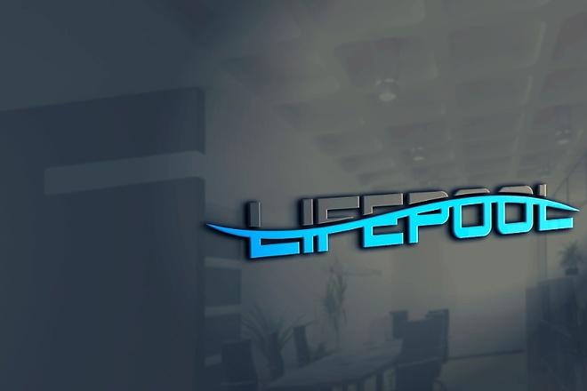 Сделаю дизайн логотипа 73 - kwork.ru