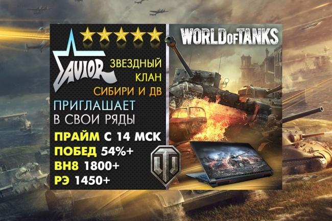 2 gif - анимированных рекламных баннера 32 - kwork.ru