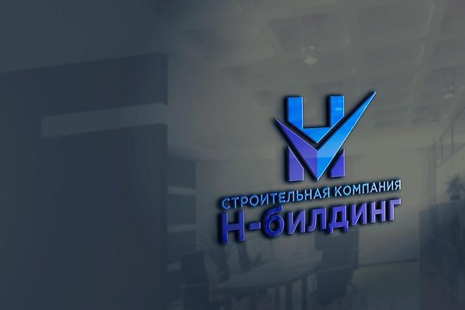Сделаю дизайн логотипа 69 - kwork.ru