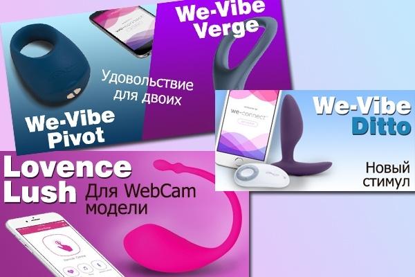 Баннер для сайта или социальной сети 87 - kwork.ru