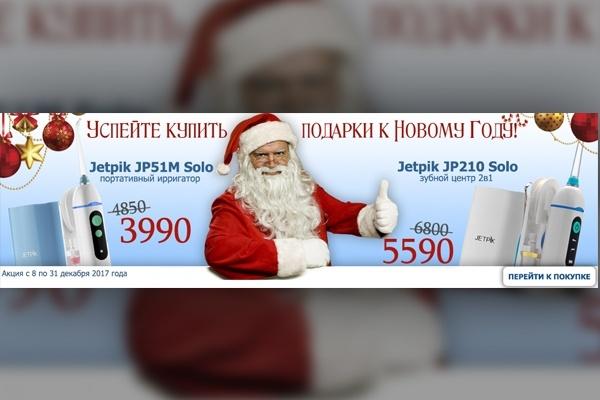 Баннер для сайта или социальной сети 86 - kwork.ru