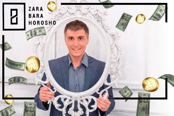 Баннер для сайта или социальной сети 76 - kwork.ru