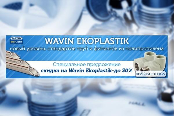Баннер для сайта или социальной сети 77 - kwork.ru