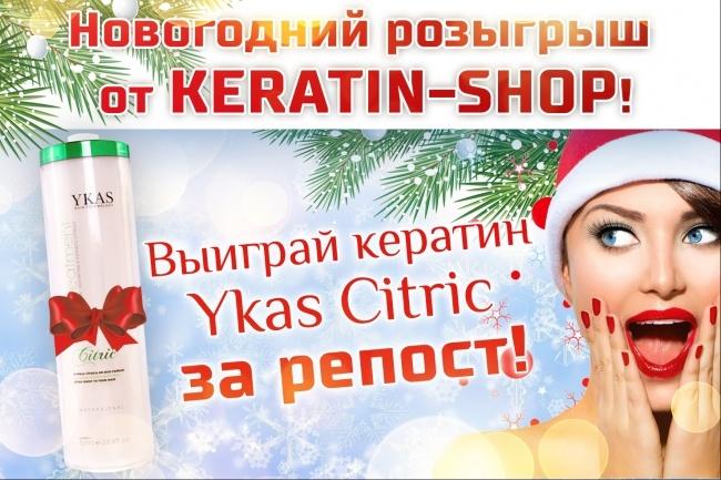 Баннер для сайта или социальной сети 72 - kwork.ru