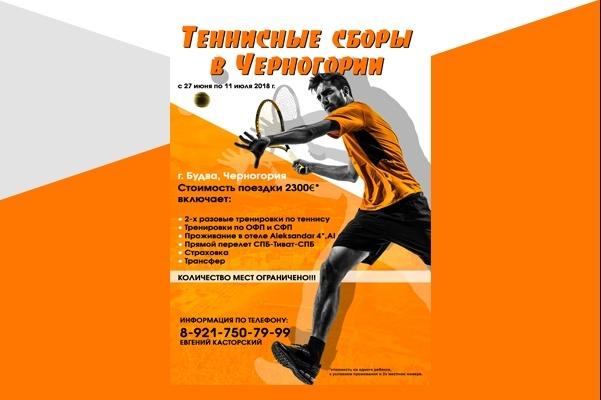 Баннер для сайта или социальной сети 84 - kwork.ru