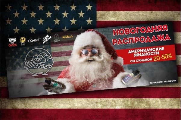 Баннер для сайта или социальной сети 68 - kwork.ru