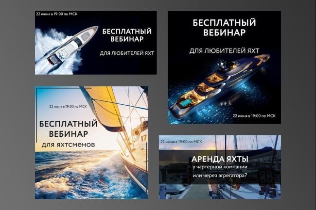 Баннер для сайта или социальной сети 36 - kwork.ru