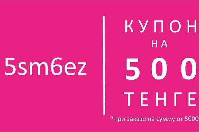 Создание макета визитки 17 - kwork.ru
