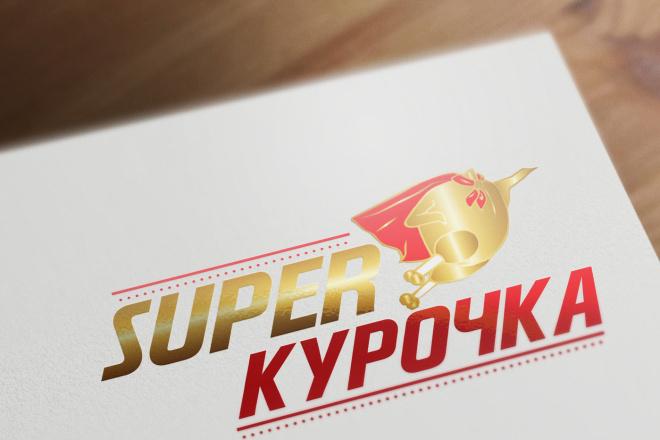Разработаю винтажный логотип 40 - kwork.ru