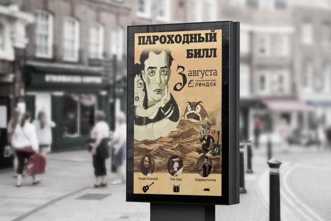 Брошюра, буклет 4 - kwork.ru