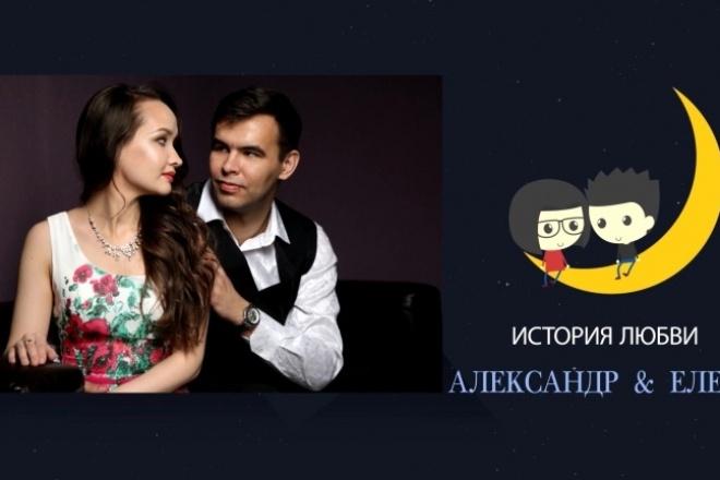 Видеоприглашение на День рождения в стиле GO 1 - kwork.ru