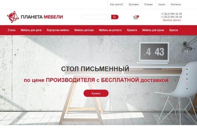 Верстка любой сложности по вашему макету 27 - kwork.ru