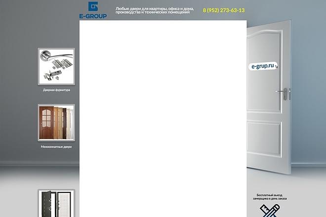 Дизайн фона для магазина авито 22 - kwork.ru