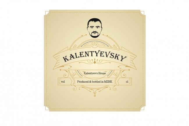 Красивый и уникальный дизайн флаера, листовки 100 - kwork.ru