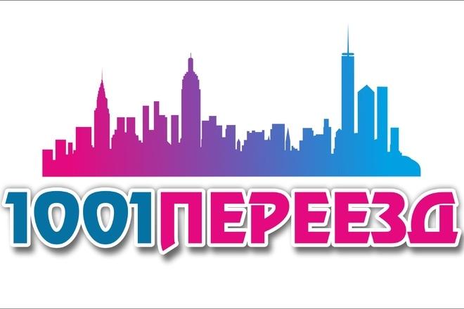 5 Логотипов за 1 кворк 48 - kwork.ru