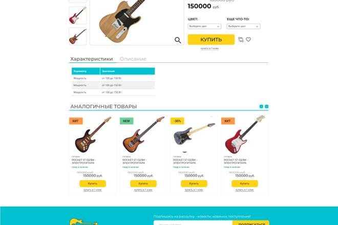Уникальный дизайн сайта для вас 14 - kwork.ru