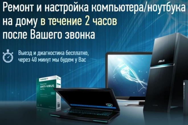 10 готовых landing page под товарные офферы из моего каталога 19 - kwork.ru