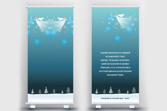 Дизайн листовки 50 - kwork.ru