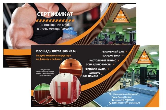 Дизайн листовки 25 - kwork.ru