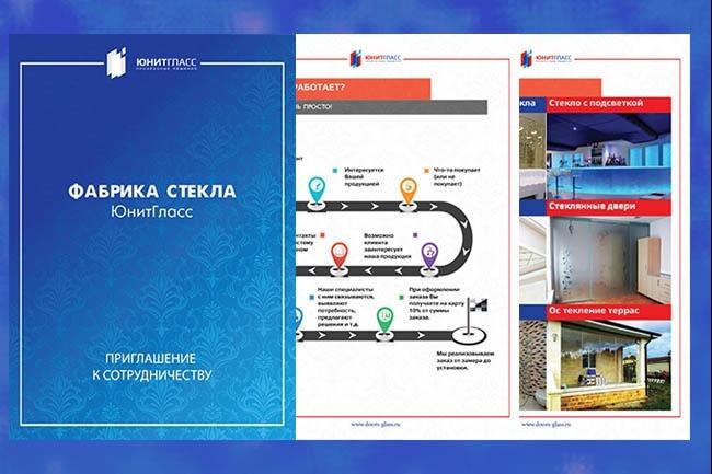 Дизайн листовки 83 - kwork.ru