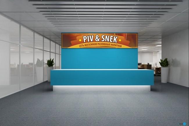 Разработаю дизайн наружной рекламы 57 - kwork.ru
