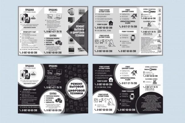 Быстро и качественно выполню дизайн буклета 2 - kwork.ru